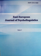East European Journal of Psycholinguistics