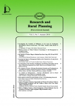 Journal of Research and Rural Planning