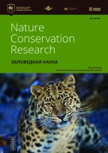 Nature Conservation Research