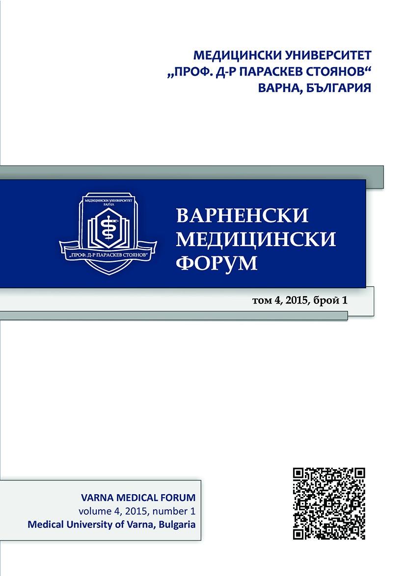 Journal Варненски медицински форум Varna Medical Forum